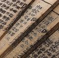 主に漢字2文字で、時代を表す「元号」は、中国でも以前は使われ、中国人にも馴染みがあるのだろう。日本で新元号の発表が4月に行われるのを前に、「どんな元号になるのか?」と興味を持たれている。(イメージ写真提供:123RF)