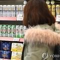 ソウル市内の大型スーパーの輸入ビール売り場(資料写真)=(聯合ニュース)