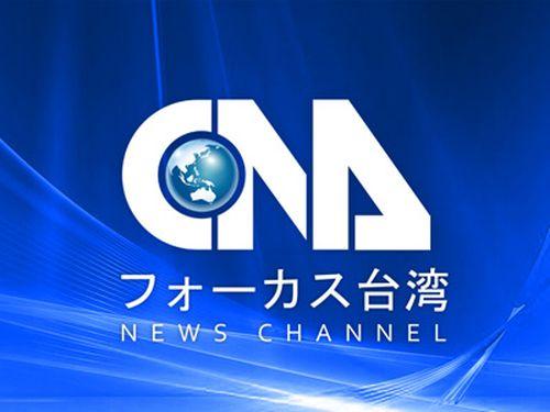 事故で重体の日本人留学生死去  角膜提供「台湾で光求める人の役に」
