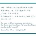 阪急の中吊り広告 企画手がけた「株式会社パラドックス」が弁明