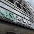 JR湘南新宿ライン車内で乗客出産