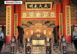 7日、韓国・中央日報によると、トランプ米大統領の訪問で、中国の習近平(シー・ジンピン)国家主席は「皇帝級」の待遇で歓迎する見通しだ。写真は紫禁城。