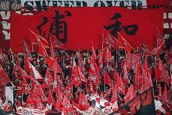浦和が横断幕掲出禁止に反対声明 会見中だった村井チェアマン「委員会で議論を求め、最終的に決定」