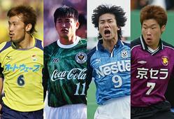 左から千葉時代の阿部、V川崎時代のカズ、磐田時代の中山、京都時代のパク・チソン。いずれも代表チームでも印象深い活躍をした名手たちだ。写真:サッカーダイジェスト