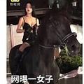 12日、新浪新聞の微博アカウント・頭条新聞は、深夜の上海に馬に乗ったキャミソール姿の女性が現れたものの、ほどなく警察に連行されたと伝えた。これに対し、中国のネットユーザーからさまざまなコメントが寄せられた。