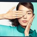 「香港デモ支持を想起させる」と中国人から批判が起きて削除されたティファニーの広告画像=同社の公式ツイッターから