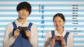 PlayStation公式Instagram発IGTVドラマ「恋する品川くん」を配信開始