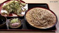 """石原良純、「美味い」と満足げ!千葉・鋸南町で味わえる""""ミントの天ぷら"""""""