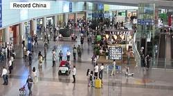 中国で海外旅行人気が盛り上がりを見せる中、中国の騰訊と旅行情報サイトが、自社のビッグデータをもとにした海外旅行市場研究レポートを発表した。写真は北京首都国際空港。