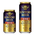 サントリー 新ビールを発売