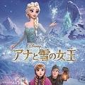 「アナと雪の女王」オラフの新声優・武内駿輔に絶賛の声が寄せられる