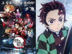 映画『鬼滅の刃』が韓国でピクサーに続いて100万人突破、NetflixのTVシリーズ配信も追い風に