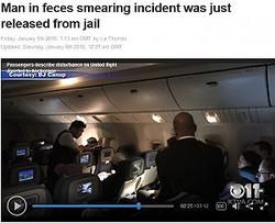 乗客の大迷惑行為で緊急着陸(画像は『KTVA 11 2018年1月6日付「Man in feces smearing incident was just released from jail」』のスクリーンショット)
