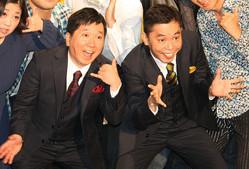 太田光が山里亮太への評価激変ぶった切る「背が高いなんて話…」