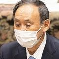 問題山積みで、国会でもお疲れぎみの菅首相