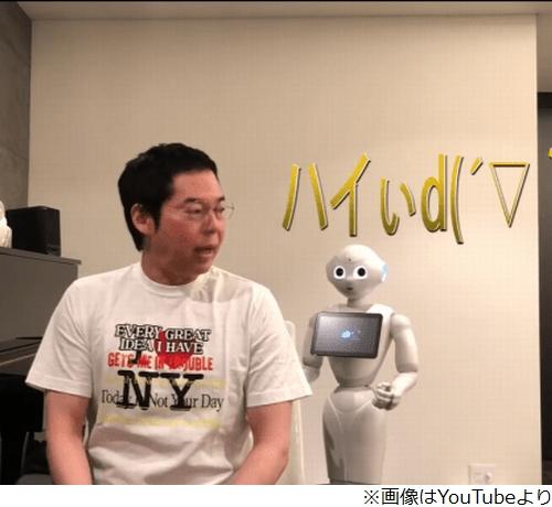 """今田耕司が""""同居人""""とYouTube進出、ぼっち自宅で撮影"""