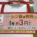 7月からレジ袋有料化となった(Avalon/時事通信フォト)
