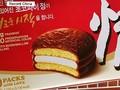 11日、韓国経済テレビは「『K-スナック(韓国のお菓子)』の人気が世界で高まっている」と伝えた。写真は韓国のチョコパイ。