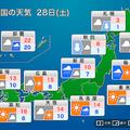 11月28日の天気、関東は晴れて日差しが戻る 東北北部は積雪注意