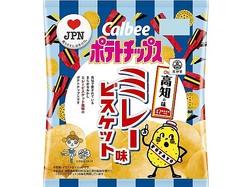 高知県の味「ミレービスケット」をポテトチップスで再現!