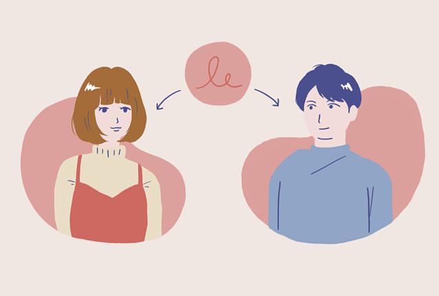[画像] とりあえず付き合う恋活サービス「今日から恋人」サポート体制を強化し正式リリース