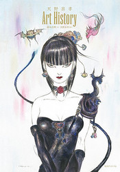 『天野喜孝 Art History』表紙