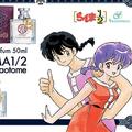 「らんま1/2」乱馬やあかねが香水に 高橋留美子氏の原作絵をデザイン