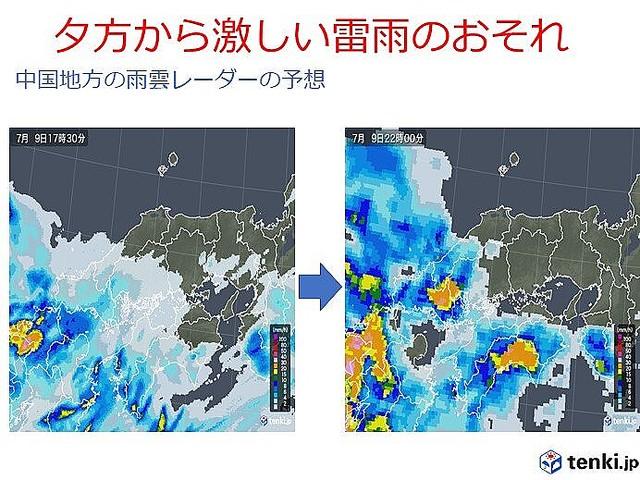 レーダー 雨雲 広島 市