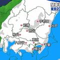 関東地方 平野部でも大雪おそれ 警報...