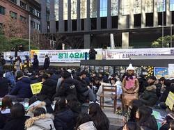 韓国で開かれている「水曜集会」