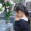 「生と死」、子どもにどう伝える?