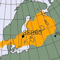北欧上空の大気中の放射線量が急上昇か 露の原発が損傷した可能性