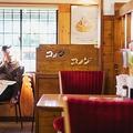全国の「コメダ珈琲店」に、新作の「カリーメンチカツバーガー」が登場