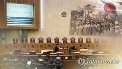 日本製鉄に徴用被害者への賠償を命じる控訴審判決が言い渡された(コラージュ)=(聯合ニュース)