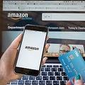 商品名や写真で規約違反も Amazonで「怪しい商品」を見分けるコツ