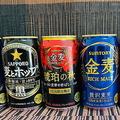 「第3のビール」各社飲み比べ