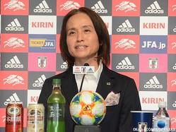W杯メンバーを発表した高倉麻子監督