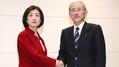 大塚家具、久美子社長が辞任 根強かった「求心力ない」の声