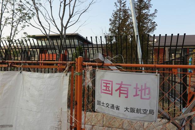 """[画像] 森友スキャンダルの""""震源地""""は大阪——籠池夫妻は今どうしているのか?"""