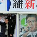 大阪都構想は歴史の「汚点」に?蔑ろにすべきではない「市」の役割