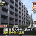 逃走の韓国人 東京都外へ脱出