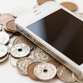 「携帯料金4割下げ」に楽天の料金プランが与えた大きな影響