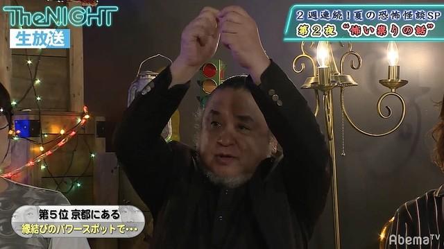 一晩で5万円もらえるアルバイト 丑の刻参りにまつわる品々を回収