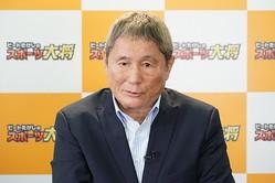 「ビートたけしのスポーツ大将」/(C)テレビ朝日