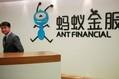 中国、小規模金融会社の債務水準監視を強化 リスク抑制へ