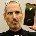 CEO明かす ジョブズが生きていたらAppleとディズニーは合併していた?