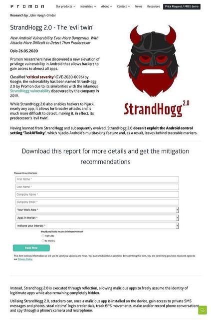 ほぼすべてのAndroidに重大な脆弱性、データ窃取の危険性あり