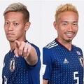 日本代表でも図抜けた発信力を発揮していた本田(左)と長友(右)だが、まさかそれぞれのツイッターがここまでの反響を呼んでいたとは……。(C)Getty Images