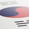 韓国経済に日本がとどめを刺す?