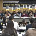 徴用工訴訟巡り新たに日本企業2社を提訴「判決の履行してない」批判も